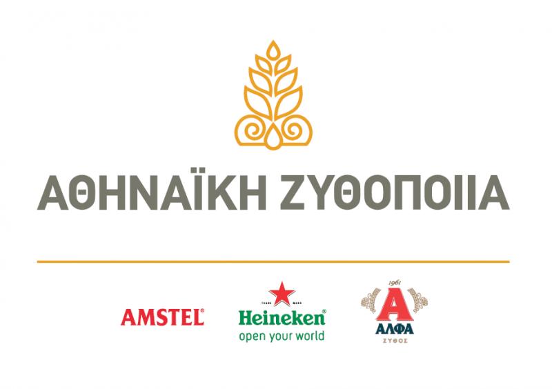 Η Αθηναϊκή Ζυθοποιία στηρίζει τη νεανική επιχειρηματικότητα