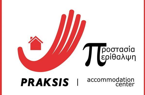 PRAKSIS_ACCOMODATION_CENTER_DRAFT.jpg