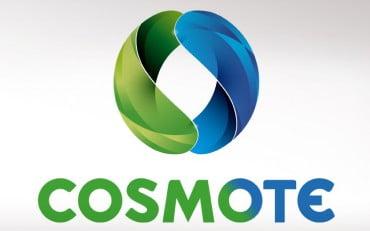 Παράταση αιτήσεων για τις υποτροφίες της Cosmote