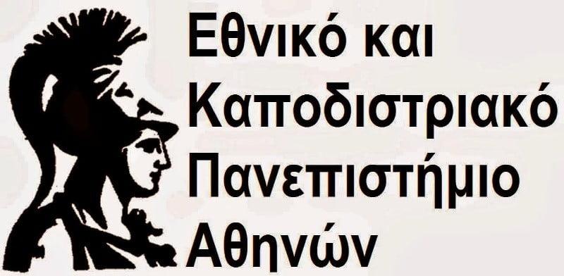 EKPA.jpg
