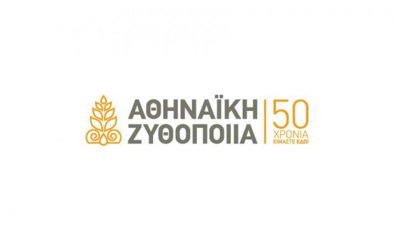 athinaiki1449158771.jpg
