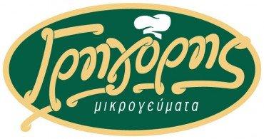 Θέσεις εργασίας στα καταστήματα Γρηγόρης