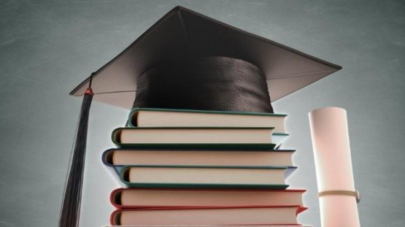 Ο πιο έγκυρος και ενημερωμένος οδηγός σπουδών για μεταπτυχιακά προγράμματα