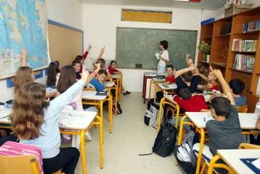 Πότε κλείνουν τα σχολεία για τις διακοπές των Χριστουγέννων