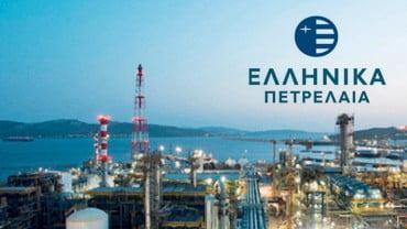 Πρακτική άσκηση φοιτητών στα Ελληνικά Πετρέλαια
