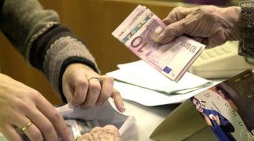 Συντάξεις από ΙΚΑ για πρώτη φορά χωρίς δάνειο