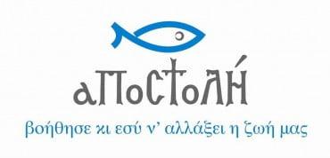 Εργοθεραπευτής στην ΑΠΟΣΤΟΛΗ (Αθήνα)