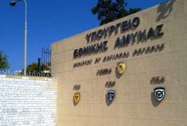 Υπ. Εθνικής Άμυνας: Αλλαγές στη στρατιωτική θητεία και προσλήψεις 1.000 οπλιτών