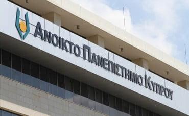 26 εξ αποστάσεως προγράμματα σπουδών στο Ανοικτό Πανεπιστήμιο Κύπρου 2018-2019