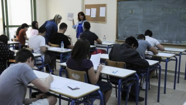 Πώς να διαχειριστείτε το άγχος στις πανελλαδικές εξετάσεις