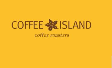 Προσωπικό στα καφεκοπτεία COFFEE ISLAND
