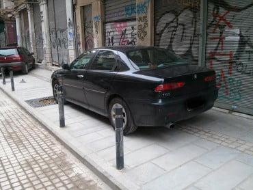 Ο Δήμος Αθηναίων έτοιμος να … «δαγκώσει» τους ασυνείδητους οδηγούς