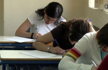 Πανελλήνιες 2016: Όλο το πρόγραμμα των ειδικών μαθημάτων και τα εξεταστικά κέντρα