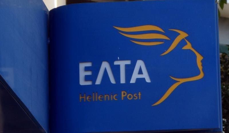 elta2.jpg