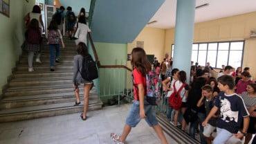 Καταργείται η διαγωγή στα σχολεία
