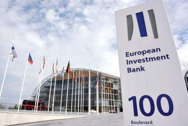 Θέσεις συμβούλων και πρακτικής στην Ευρωπαϊκή Τράπεζα Επενδύσεων