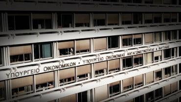 Αναστέλλονται για 75 ημέρες οι επιταγές επιχειρήσεων που πλήττονται από τον κορονοϊό