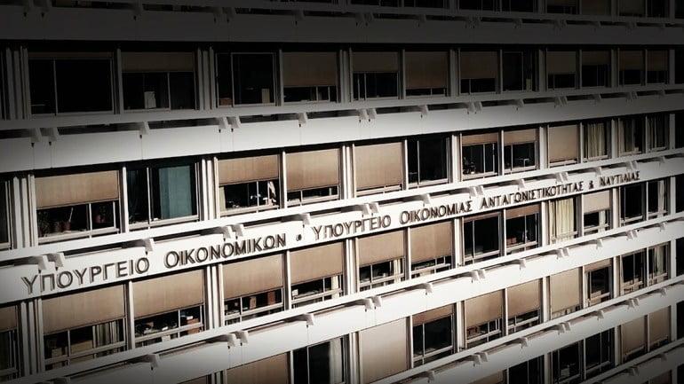 ΑΣΕΠ 6Κ/2021: Ολόκληρη η προκήρυξη για 115 μόνιμες θέσεις στο υπουργείο Οικονομικών