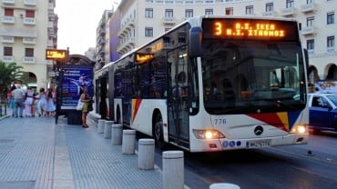 ΟΑΣΘ: Δωρεάν μετακινήσεις στα ιστορικά και πολιτιστικά μνημεία της Θεσσαλονίκης την Τετάρτη