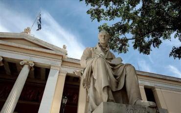 Τριήμερο λουκέτο στη Φιλοσοφική Αθηνών