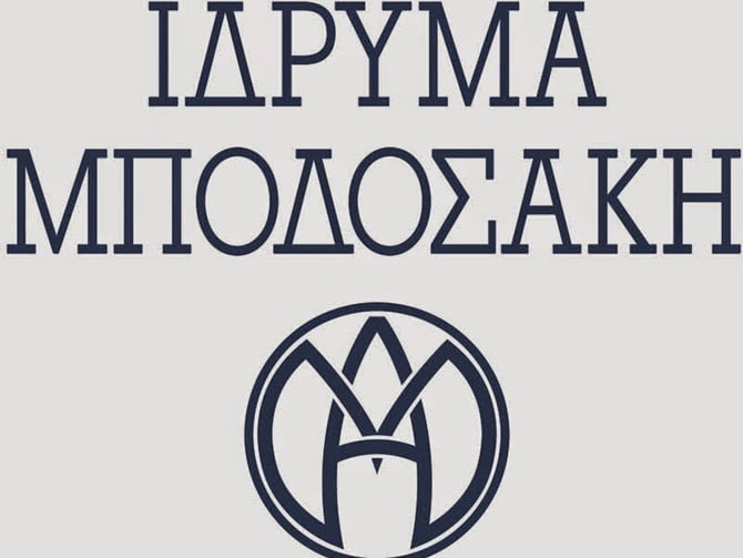 idruma-mpodosaki_897324458.jpg