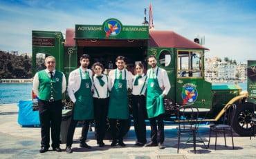 O Λουμίδης Παπαγάλος γιορτάζει την Ημέρα Καφέ και μας κερνάει!