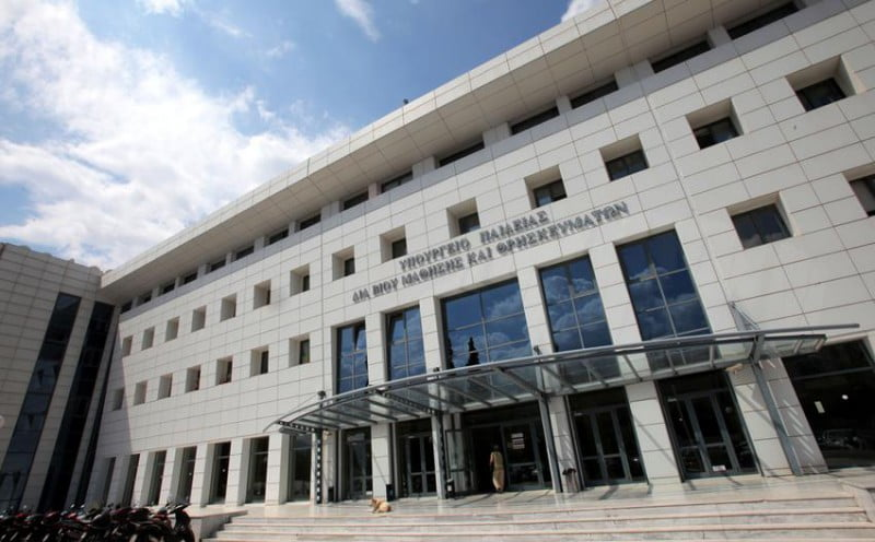 Νέα προκήρυξη για 306 μόνιμους στο Υπουργείο Παιδείας – Ειδικότητες και κριτήρια
