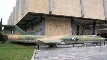 Πολεμικό Μουσείο: Ημερίδα για τα 75 χρόνια από τη Μάχη της Κρήτης