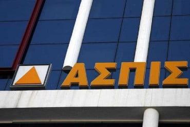 Νέες αποζημιώσεις σε 421 συμβόλαια από Ασπίς Πρόνοια και COMMERCIAL VALUE