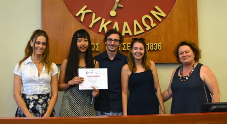Φοιτητές του Πανεπιστημίου Αιγαίου συμμετέχουν σε Διεθνή Διαγωνισμό Επιχειρηματικής Ιδέας