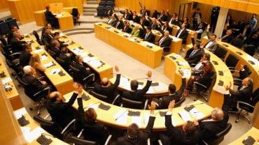 Θέσεις εργασίας στη Βουλή των Αντιπροσώπων της Κύπρου