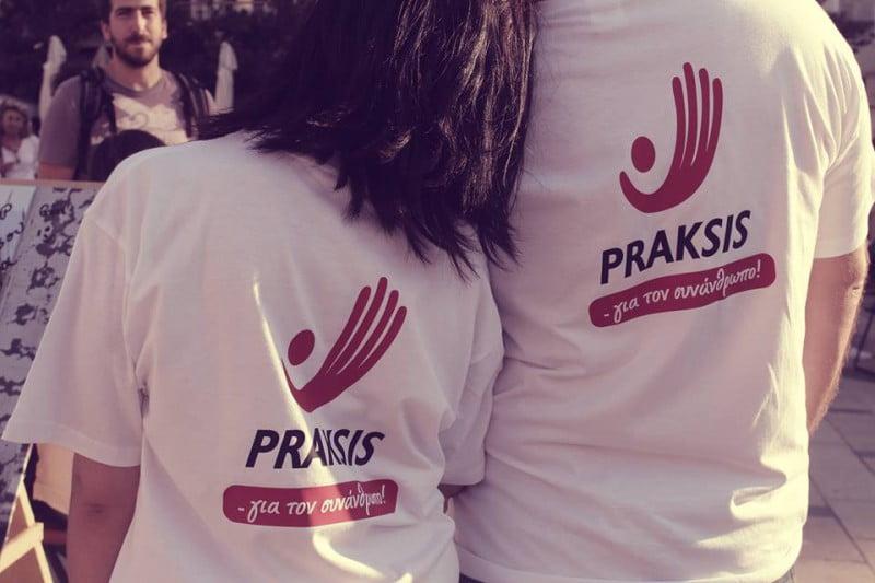 PRAXIS_Volunteers.jpg