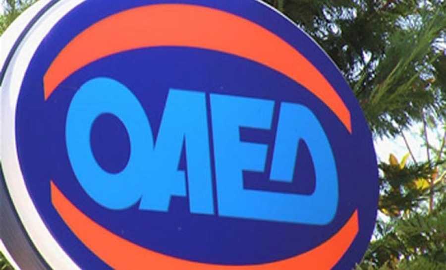 Τον Δεκέμβριο 3 νέα πακέτα για 54.000 προσλήψεις μέσω ΟΑΕΔ