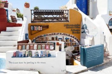 Ενα ελληνικό βιβλιοπωλείο στα 10 καλύτερα της Ευρώπης
