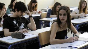 Τα αποτελέσματα των Εξετάσεων του Κρατικού Πιστοποιητικού Γλωσσομάθειας