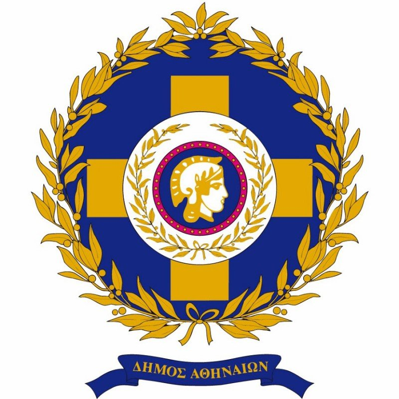 photo.jpg Ερχεται νέα προκήρυξη για 35 προσλήψεις στο Δήμο Αθηναίων