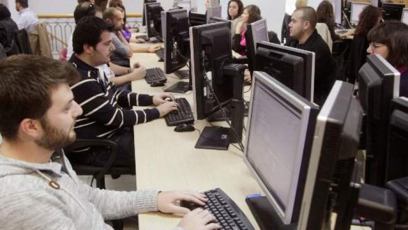 Δημόσιο: Τροπογία για ένταξη μακροχρόνια ανέργων σε ειδικά προγράμματα απασχόλησης