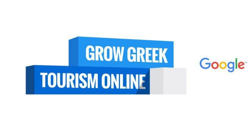grow-greek-tourism-online.jpg