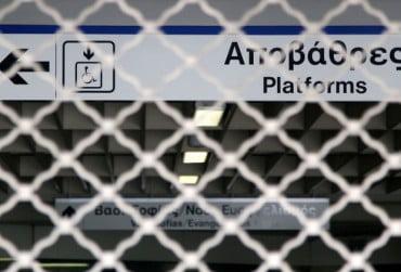 Χωρίς μετρό αύριο η Αθήνα