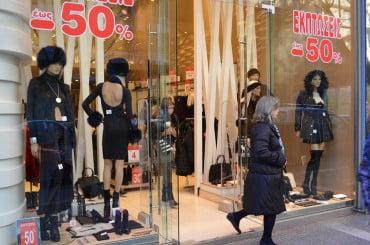 Κορωνοϊος νέα μέτρα: Κλειστά τα εμπορικά καταστήματα την Κυριακή 1η Νοεμβρίου