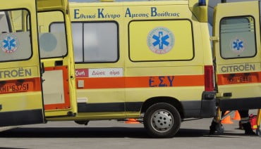 Προσλήψεις στο ΕΚΑΒ για τα νησιά του νοτίου Αιγαίου