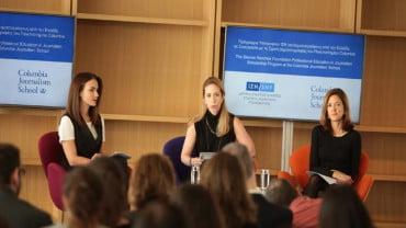 Πρόγραμμα Υποτροφιών για Έλληνες Δημοσιογράφους στο Πανεπιστημίο Columbia