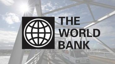 Πρακτική άσκηση στην Παγκόσμια Τράπεζα