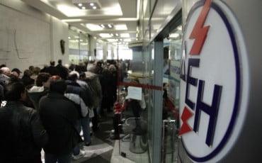Προσλήψεις 15 ατόμων στη ΔΕΗ Μεγαλόπολης