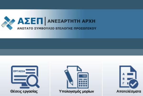 asep-site.jpg