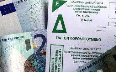 Προς παράταση η υποβολή φορολογικών δηλώσεων