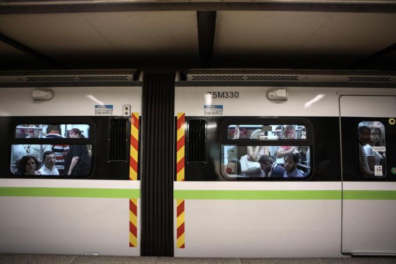 metro1449245199.jpg