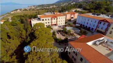 Ανοιχτά Διαδικτυακά Προγράμματα Ψυχικής και Κοινοτικής Υγείας στο Πανεπιστήμιο Αιγαίου