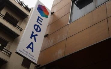 e-ΕΦΚΑ: Οι πέντε νέες ηλεκτρονικές υπηρεσίες προς τους ασφαλισμένους