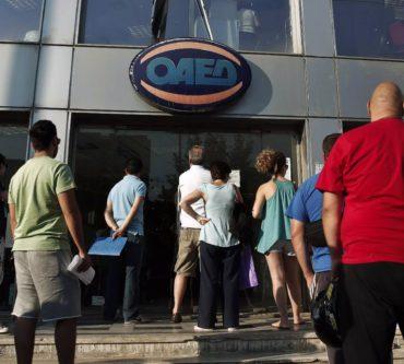 O ΟΑΕΔ καλεί τους άνεργους να επικαιροποιήσουν τα στοιχεία τους